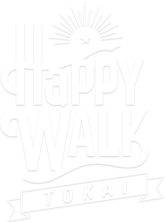 happywalk(tokai)