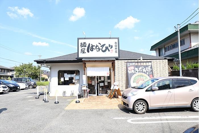 麺屋はなび春日井店 名古屋名物台湾まぜそば発祥のお店♪