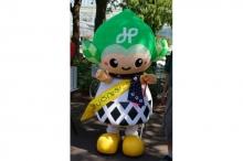 名古屋市緑区ゆるキャラを調べてみた♪