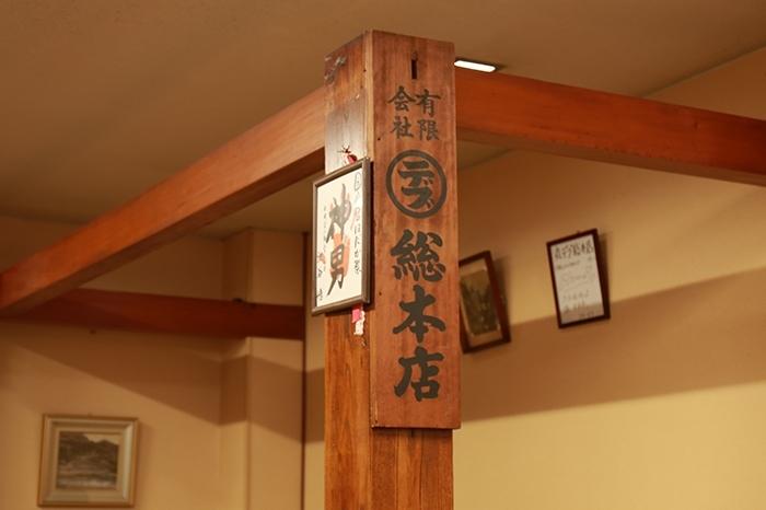 岐阜ワンタン・中華そばの丸デブ総本店 100年以上続く老舗の味