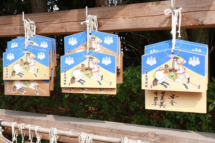 春日井の名所 伊多波刀神社