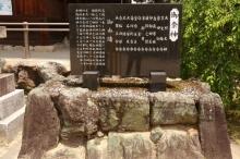 大口町の複数の神社が合併した余野神社