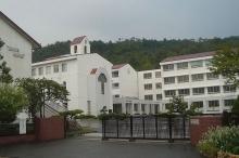 聖マリア女学院中学校・高等学校