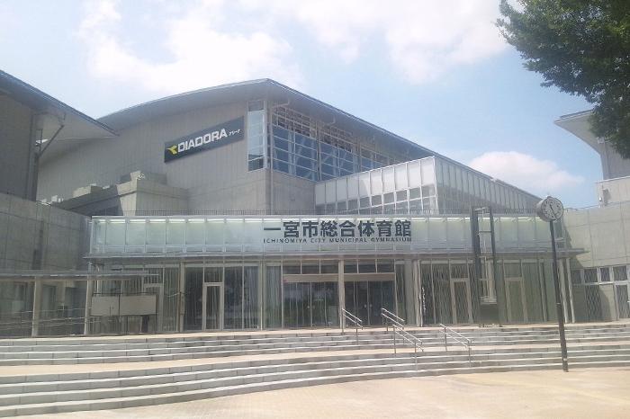 一宮市総合体育館