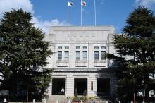 岐阜総合庁舎