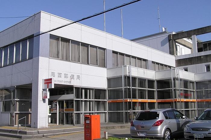 尾西郵便局