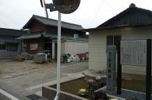 下奈良城の石碑