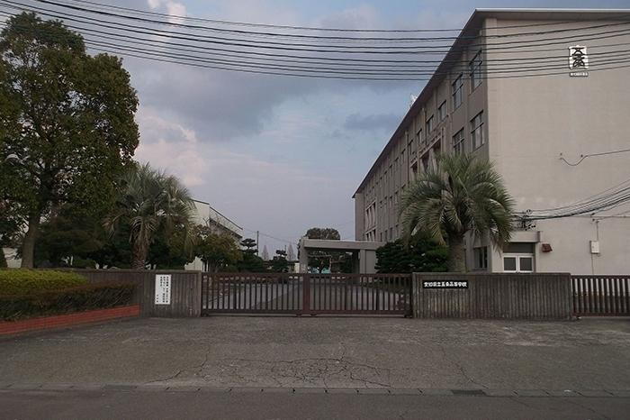 愛知県立五条高等学校