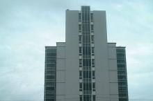 岩倉市役所