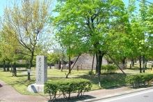 岩倉市史跡公園