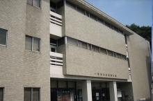 一宮市立豊島図書館