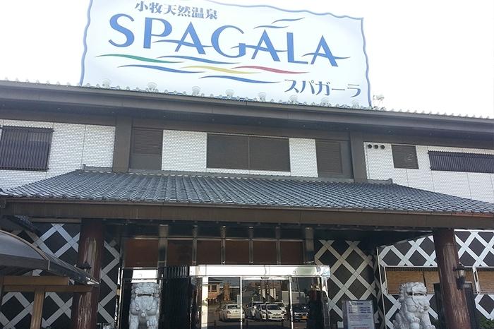 スパガーラ