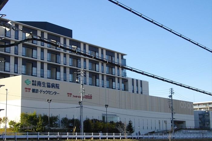 総合病院南生協病院
