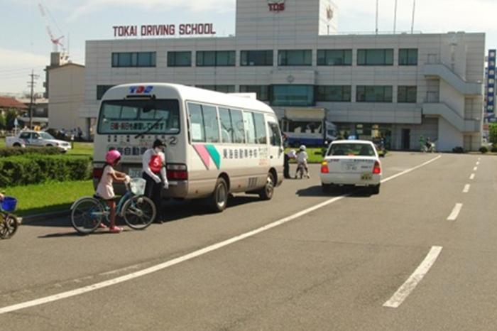 東海自動車学校