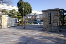愛知県立昭和高等学校