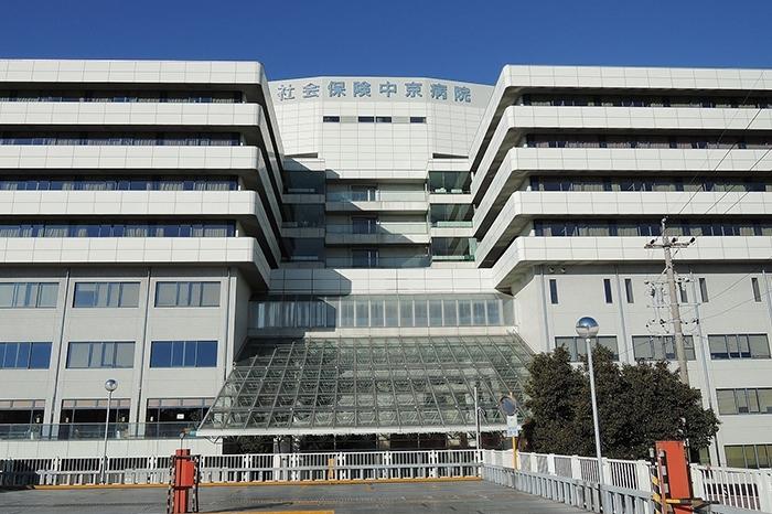 地域医療機能推進機構中京病院