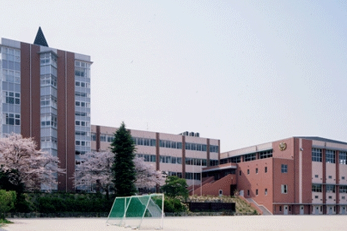 星城高等学校