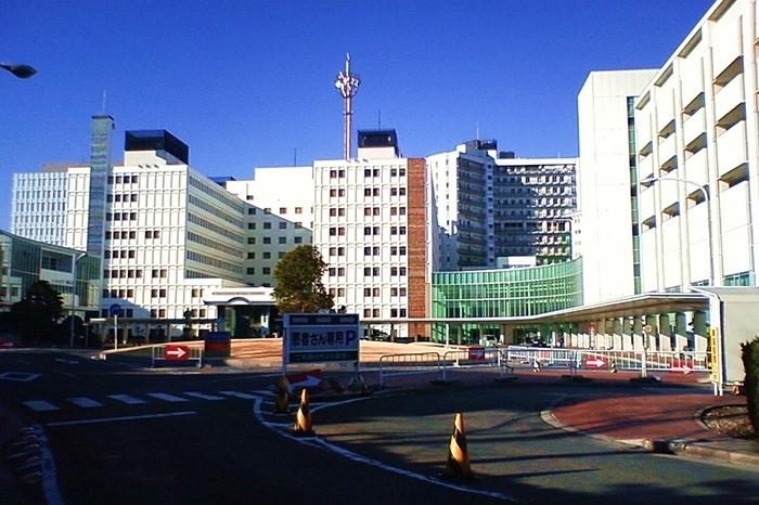 藤田保健衛生大学病院