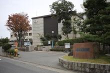 東海学園高等学校