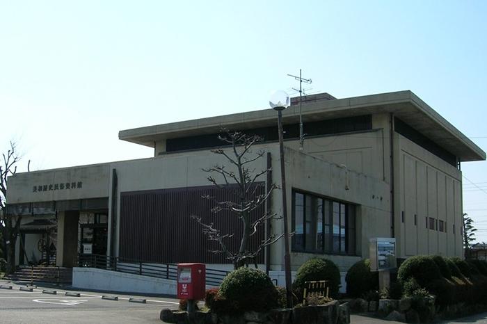 美和歴史民俗資料館