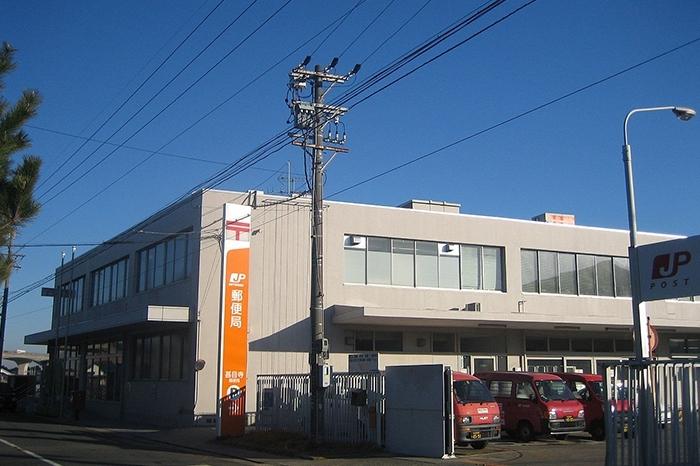 甚目寺郵便局