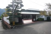 三甲美術館