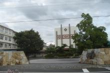 岐阜県立長良高等学校