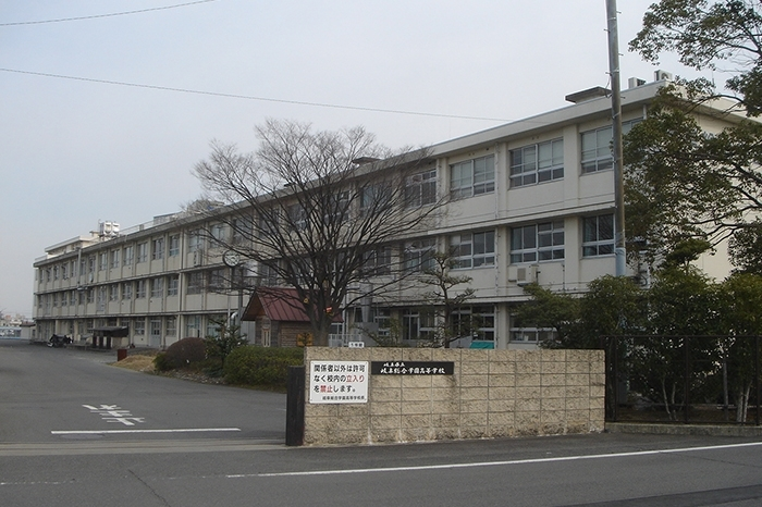 岐阜県立岐阜総合学園高等学校